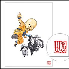 Akira Toriyama Reproduction Art Print - Dragon Ball: The Complete Edition 3