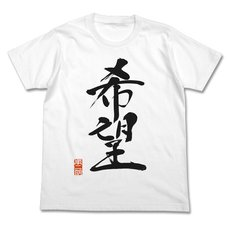 The Idolm@ster Hope White T-Shirt