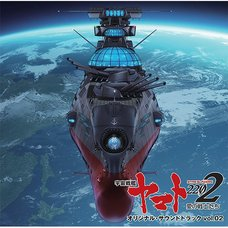 Cosmo Fleet Special Space Battleship Yamato 2202 Original Soundtrack Vol. 2 (2-Disc Set)