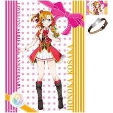 Love Live! Series 9th Anniversary Memorial Goods Matching Set (Honoka / Chika / Ayumu)