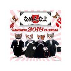 Nameneko 2018 Calendar