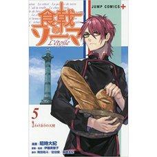 Food Wars! Shokugeki no Soma: L'etoile Vol. 5