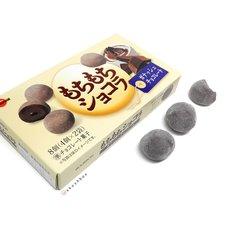 Mochi Chocola Ganache