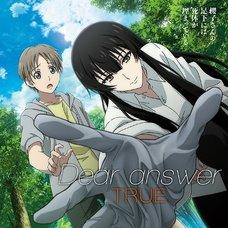 Beautiful Bones: Sakurako's Investigation Opening Theme Song: Dear answer (Anime Jacket Ver.)
