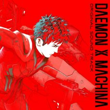 Daemon X Machina Original Soundtrack CD