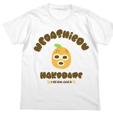 Love Live! Sunshine!! Chika's Ski Mask White T-Shirt