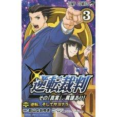 Gyakuten Saiban: Sono Shinjitsu Igi Ari! Vol. 3