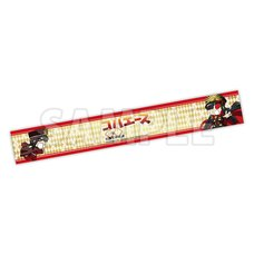 Fate/Grand Order Gudaguda Nobbu & Kattsu Muffler Towel