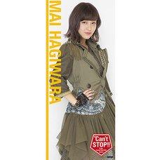 ℃-ute Concert Tour 2015 Autumn ℃an't Stop!! Solo Microfiber Towel Part 2: Mai Hagiwara