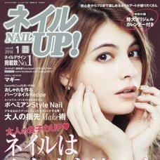 Nail Up! January 2016