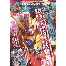 Monthly Gundam Ace April 2020