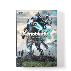 Xenoblade X Official Guide Book