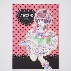 Ichigo Iro: Milchi's Illustration Book