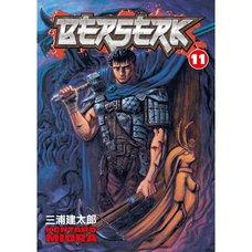 Berserk Vol. 11