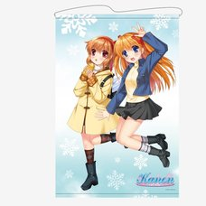 Key 20th Anniversary Kanon Tapestry
