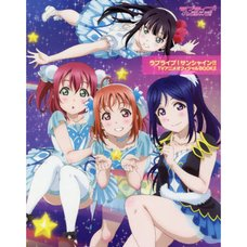 Love Live! Sunshine!! TV Animation Official Book 2