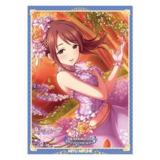 The Idolm@ster Cinderella Girls Miyu Mifune A3-Size Clear Poster