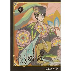 xxxHOLiC Rei Vol.4