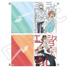 A Certain Scientific Accelerator Clear File Set