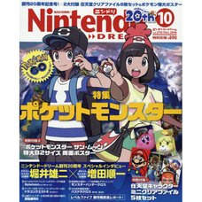 Nintendo Dream October 2016