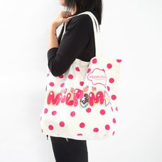 Milpom Tote Bags