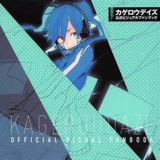 Kagerou Daze Official Visual Fan Book