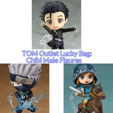 TOM Outlet Lucky Bag: Chibi Male Figures