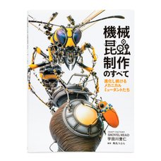 Mechanical Insect Works: Evolving Mechanical Mutants