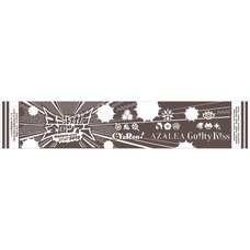 Love Live! Sunshine!! Aqours Club Activity LIVE & FAN MEETING 2018 Unit Battle Japan Tour Muffler Towel