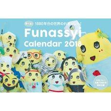 Funassyi 2018 Calendar
