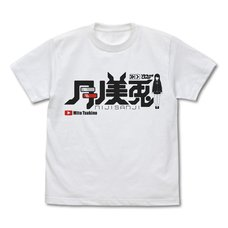 Tsukino Mito White T-Shirt