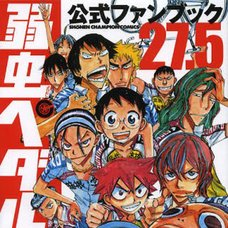 Yowamushi Pedal 27.5 Official Fan Book