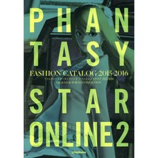 Phantasy Star 2 Online Fashion Catalog 2015-2016: Oracle & Tokyo Collection