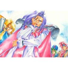 Akihiro Kimura Emerald Dragon Saikai Reproduction Art Print