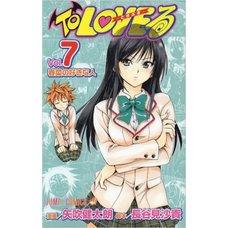 To Love-Ru Vol. 7