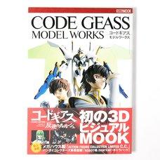 Code Geass Model Works