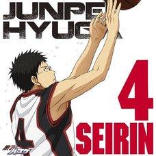 TV Anime Kuroko's Basketball Character Song Solo Series Vol. 6: Junpei Hyuga