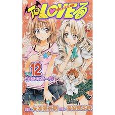 To Love-Ru Vol. 12