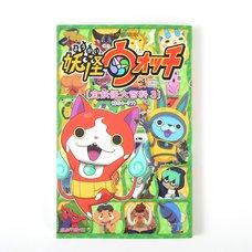 Yo-Kai Watch All Yo-Kai Encyclopedia 3 <#54-77>