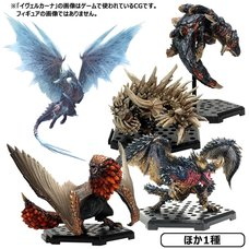 Capcom Figure Builder Monster Hunter Standard Model Plus Vol. 14 Box Set (Re-run)