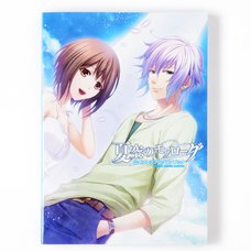 Natsuzora no Monologue Official Premium Fan Book