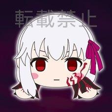 Mega Jumbo Lying Down Plush Fate/stay night: Heaven's Feel Dark Sakura