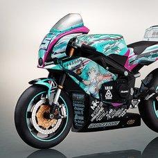 Ex:Ride Spride.06 - TT-Zero 13