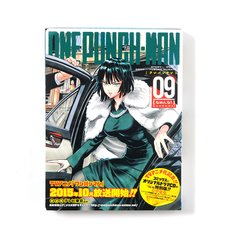 One Punch Man Volume 9 Drama CD Edition