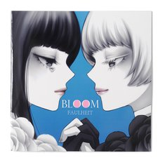 Bloom (CD w/ Illustration Book)