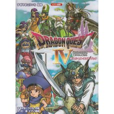 Dragon Quest IV Official Piano Score Book