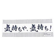 SASUKE RISING Japanese Hand Towel