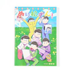 Osomatsu-san Coloring Book