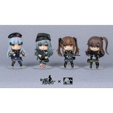 Girls' Frontline 404 Team Official Figure Set