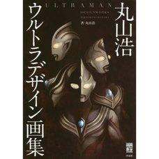 Hiroshi Maruyama Ultra Design Artworks